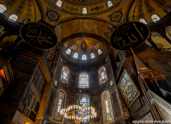 Inside the Hagia Sophia. Once and church and mosque, now a museum. The only place I've seen that displays both Islamic and Christian symbols.