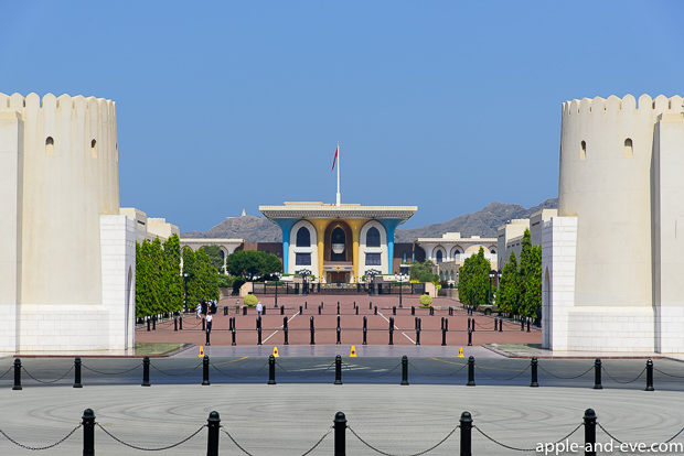 The Al Alam Palace as seen from the steps of the National Museum. It is surrounded by other government buildings and is situated in the old city part of Muscat.