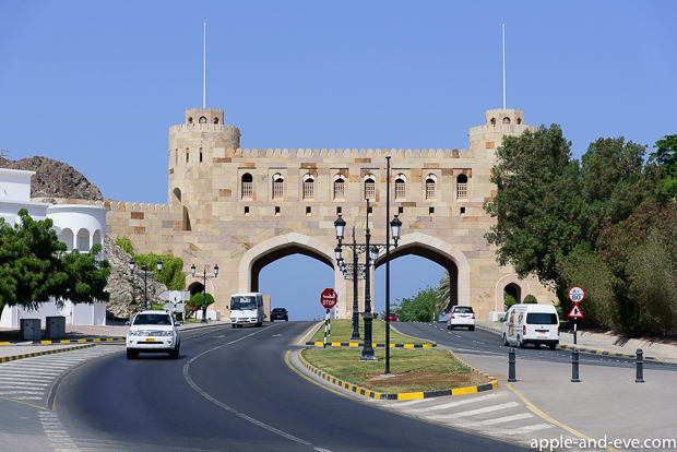 The Muscat Gate.