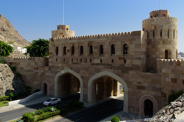 A closer look at the Muscat Gate. The section at the top is in fact a beautiful little museum. Entry is free, and it contains many historical details of Oman in general, and Muscat in particular.